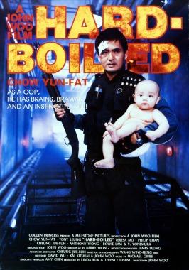 hard_boiled_poster