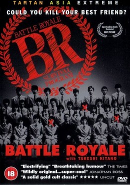 battle-royale-01-poster-wtf-watch-the-film