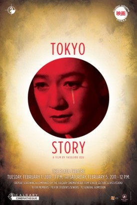 Tokyo-Story-Poster-Final_small