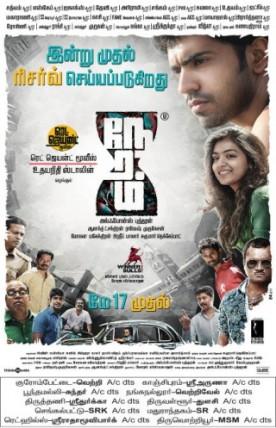 Neram-Chennai-Theatre-List-Poster