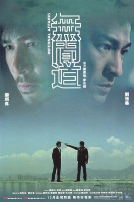 poster-infernal-affairs