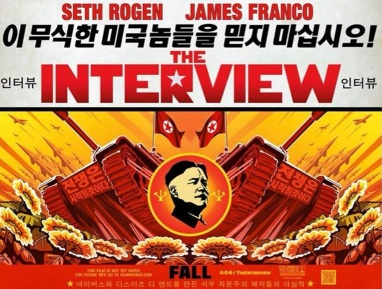 Interview-Hollywood-movie-hd-images-and-posters