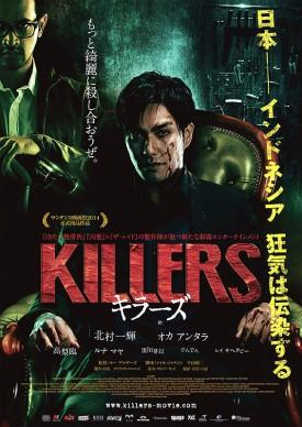 Killers-p1