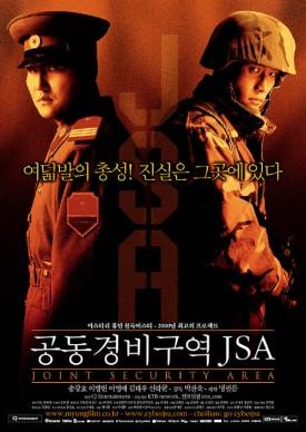120727_JointSecurityArea