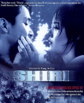 Shiri-1999