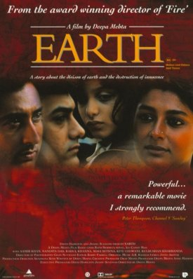 earth-1998-film-images-61fcdb3b-4df6-4b36-921c-90382abfd24