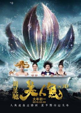 stephen-chow-themermaidfilm